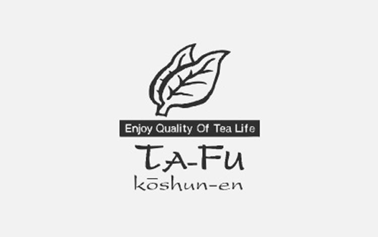 種子島新茶