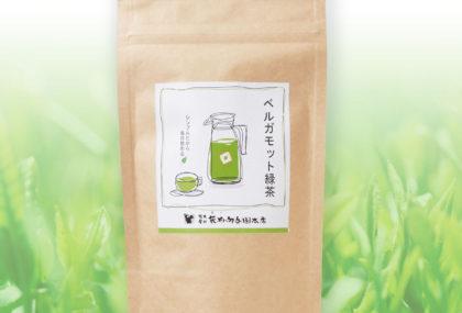 9月の給茶スポット3倍ポイントはベルガモット緑茶です